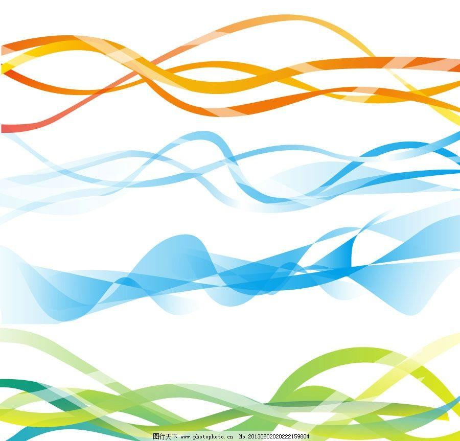 线条 飘带 波浪线 彩色波浪线 彩色飘带矢量素材 彩色飘带模板下载