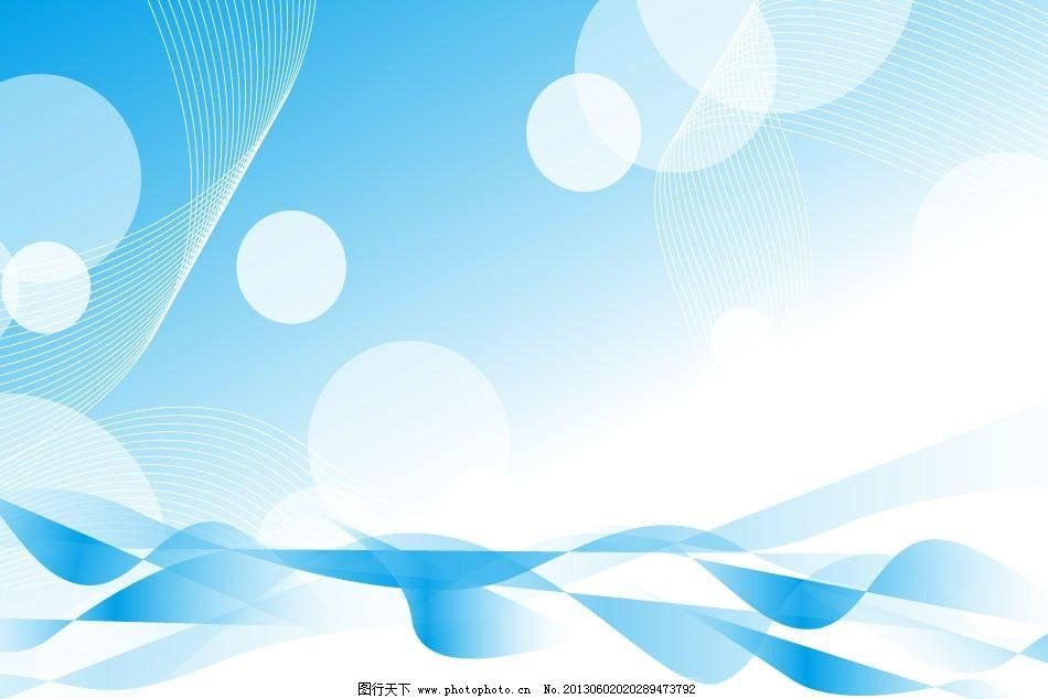 线条 彩色波浪线 彩色线条 曲线 矢量 底纹边框 时尚动感波浪线背景