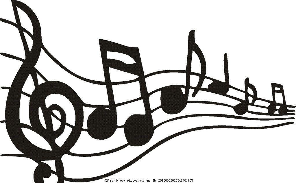 音符 乐符 音乐符号 花边 音乐花纹 花纹花边 底纹边框 矢量 cdr
