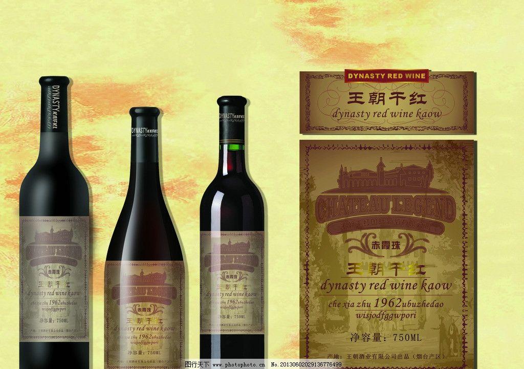 红酒 标贴 高档 古普 高雅 大气 细致 包装设计 广告设计 矢量 cdr