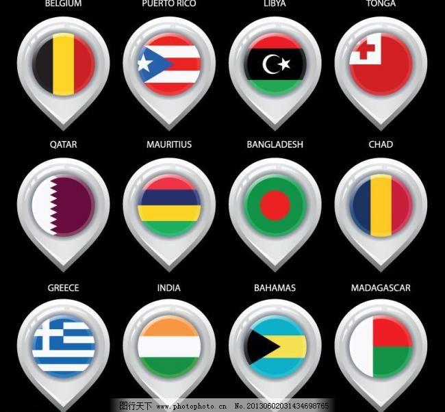 标志 标签 logo 各国国旗图标 eps 小图标 标识标志图标 淘宝素材