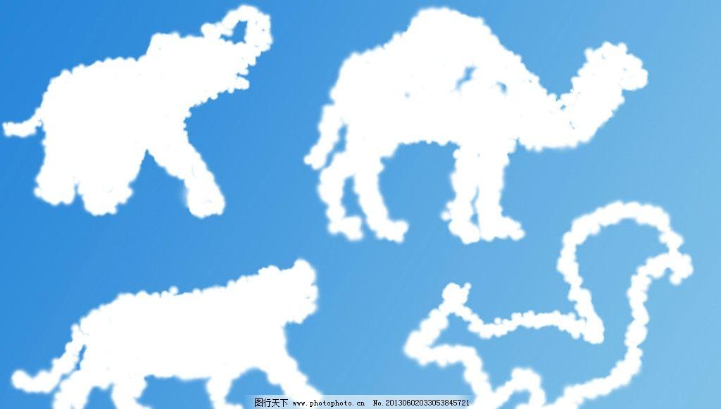 天空和动物的简笔画