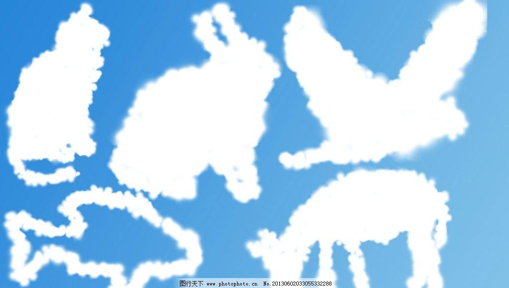 动物 动物云朵图案 蓝天