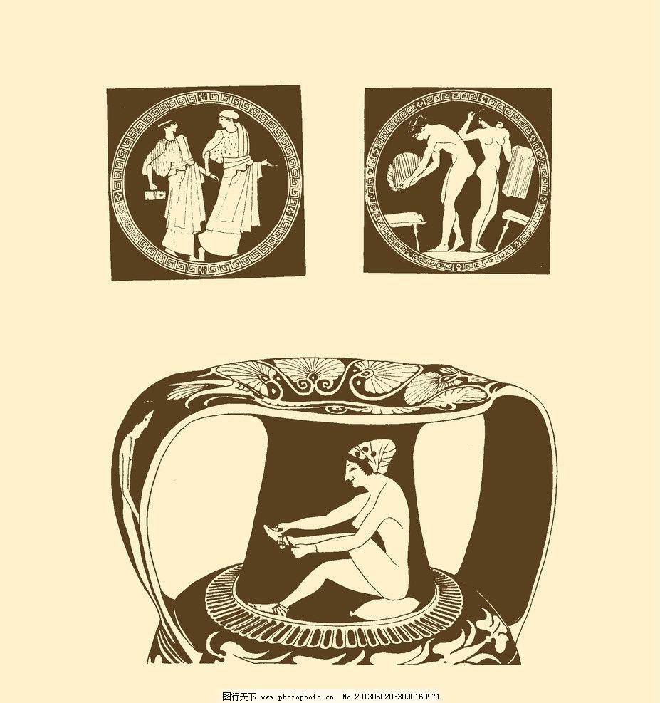 女学生 希腊瓶画 装饰画 陶器 红绘式 黑绘式 美术 陶瓷 古典