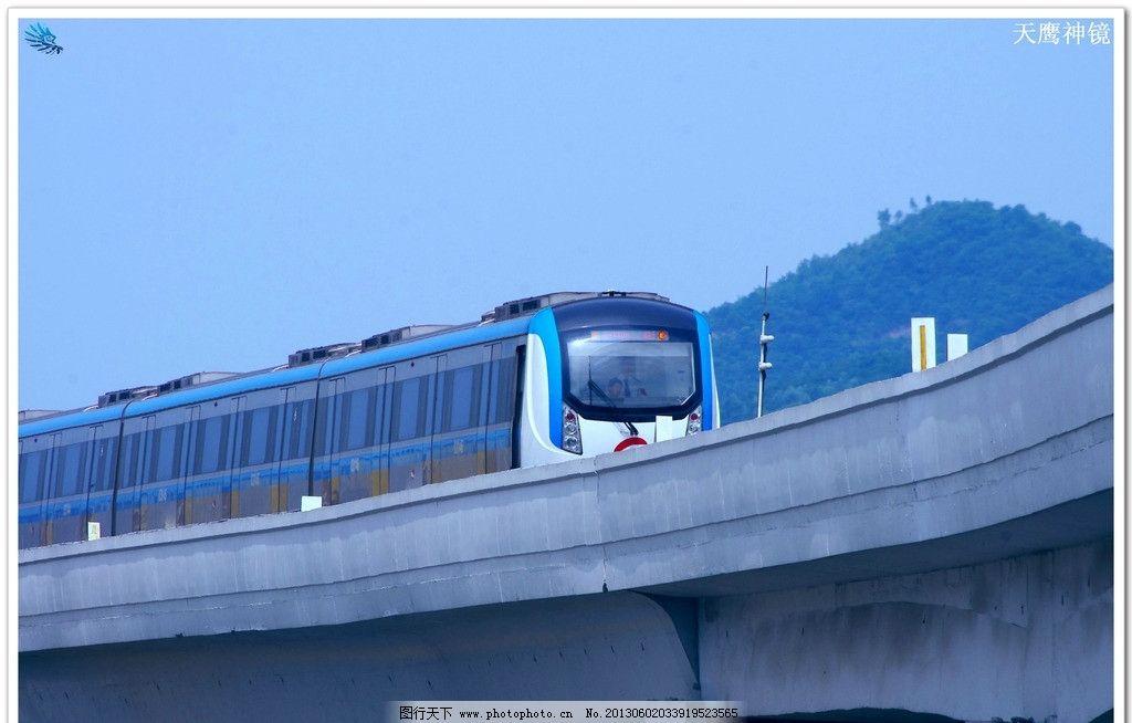 中国铁路 铁路机车 地铁机车 高空列车 弯道列车 行驶列车 车头