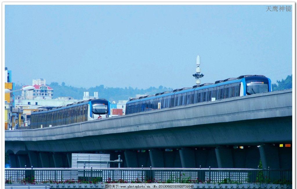 中国铁路 铁路机车 地铁机车 来往列车 高空列车 中国交通 城市交通