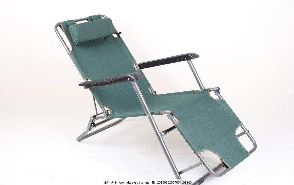 折叠椅 家具 摇摇椅 木质