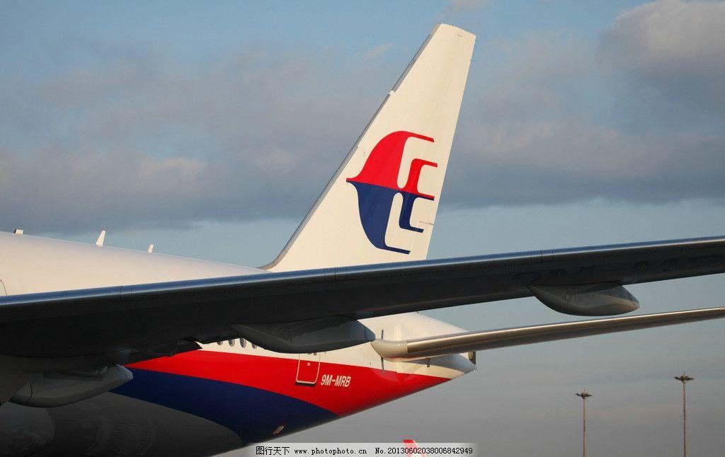 马来西亚航空公司图片