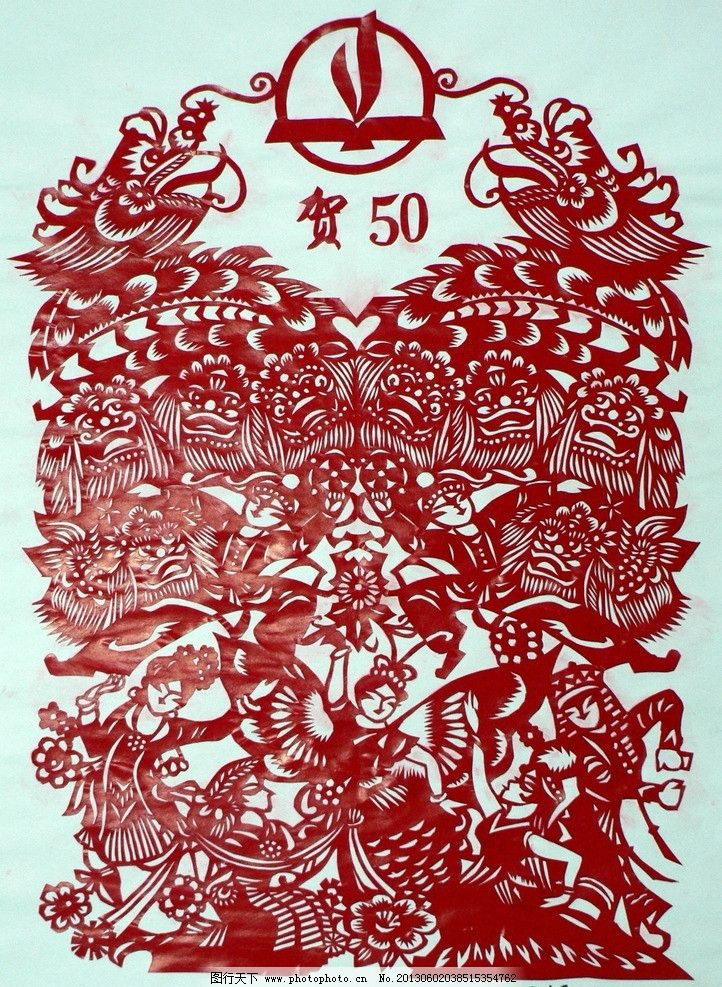 剪纸 精美古典素材矢量素材