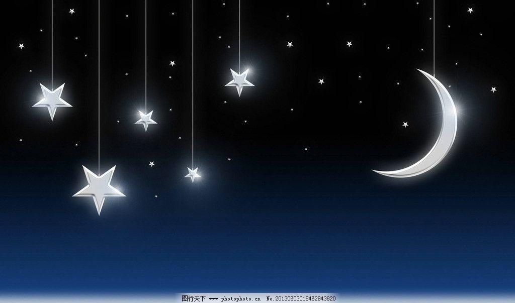 黑夜 月亮 星星