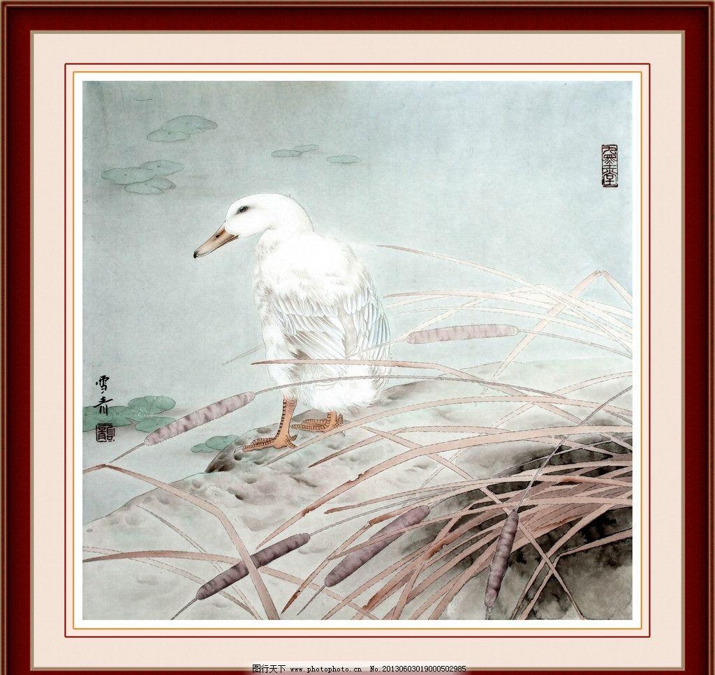 工笔画鸭子 工笔画 鸭子 白鸭 荷叶 龚雪青工笔画 已装裱 绘画书法 文