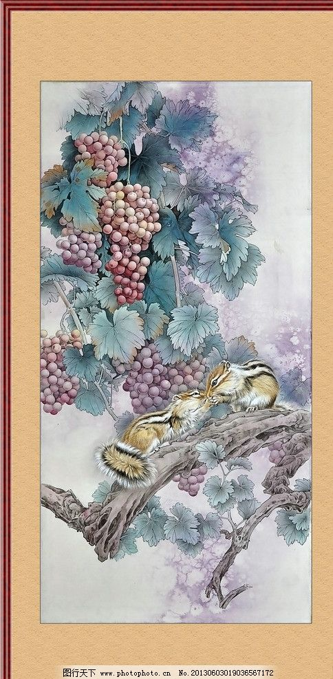 工笔画松树偷葡萄图片