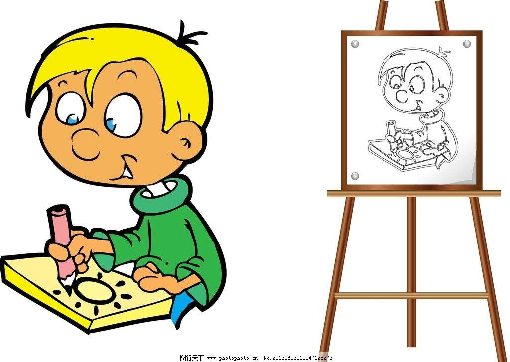卡通人物 画板素描 素描 画架 全矢量设计 儿童画画 画板 卡通画 美术