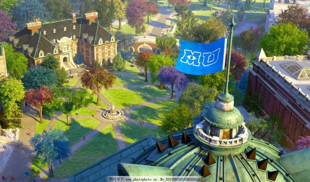 游戏设计哪个大学好