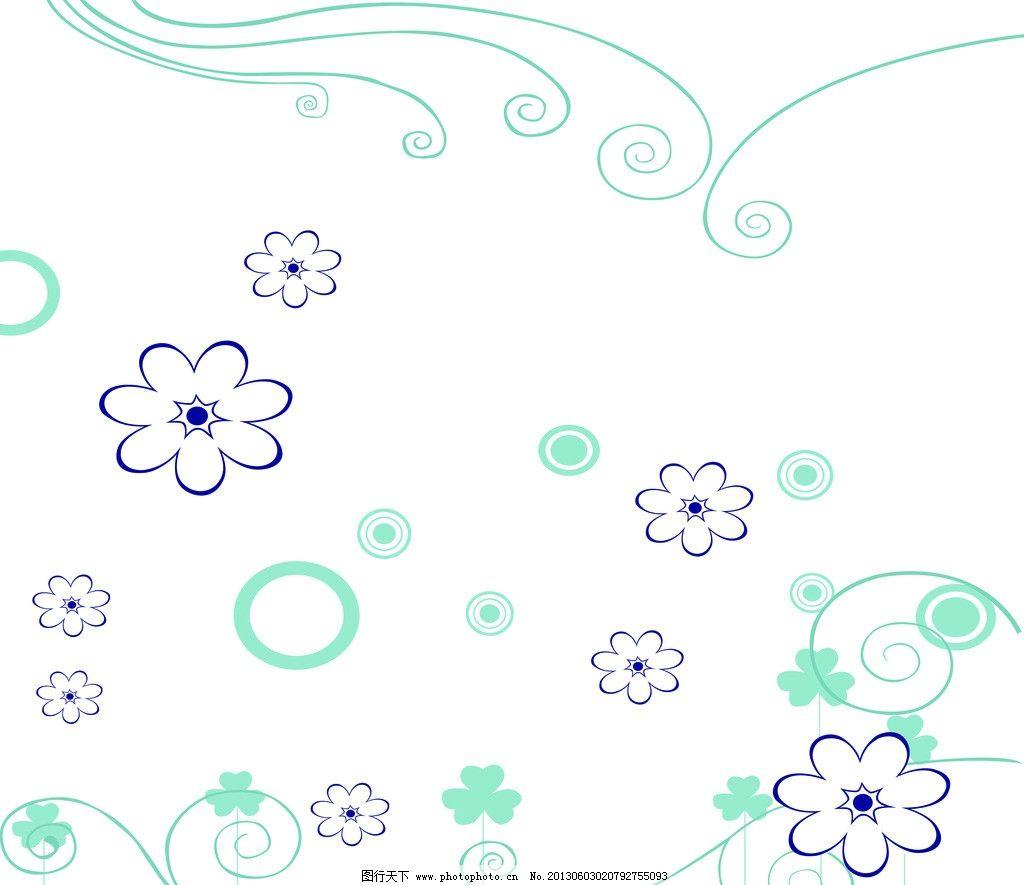 花朵 移门 散花 飘花 花纹 欧式花纹 圆圈 移门图案 底纹边框 设计