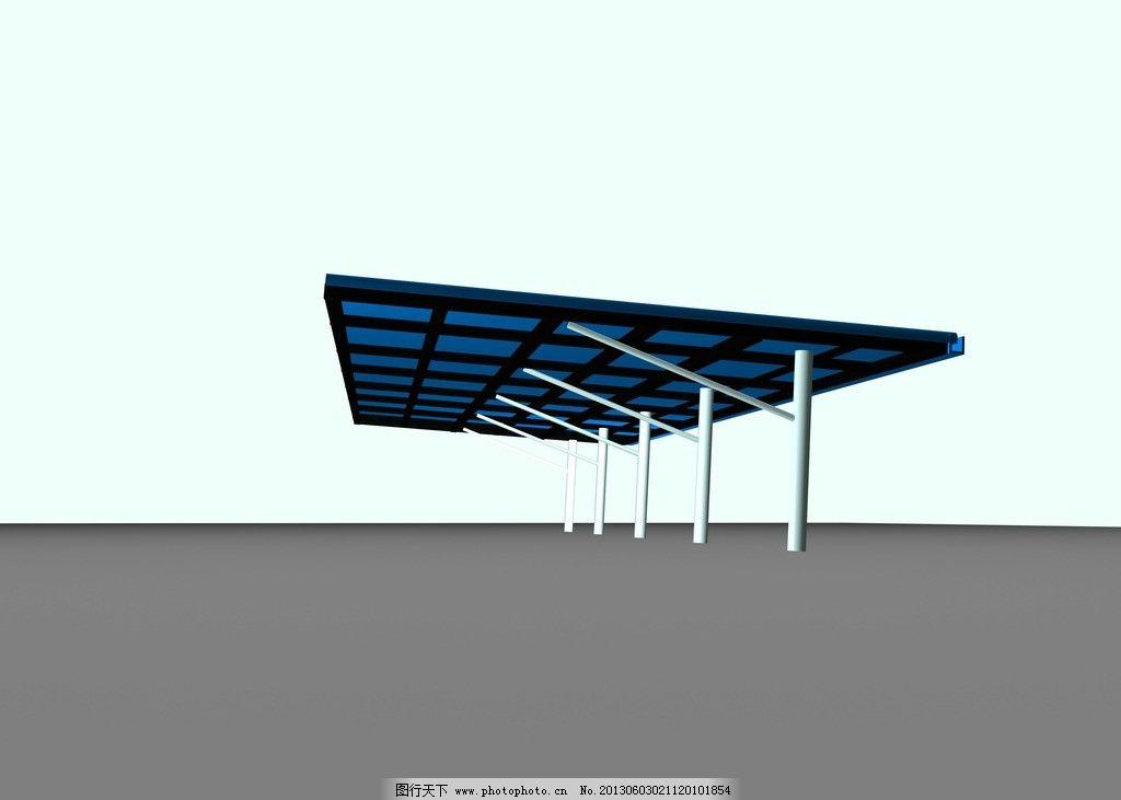 车棚 蓝色 彩钢瓦 钢结构 两侧式 3d作品 3d设计 设计 72dpi jpg