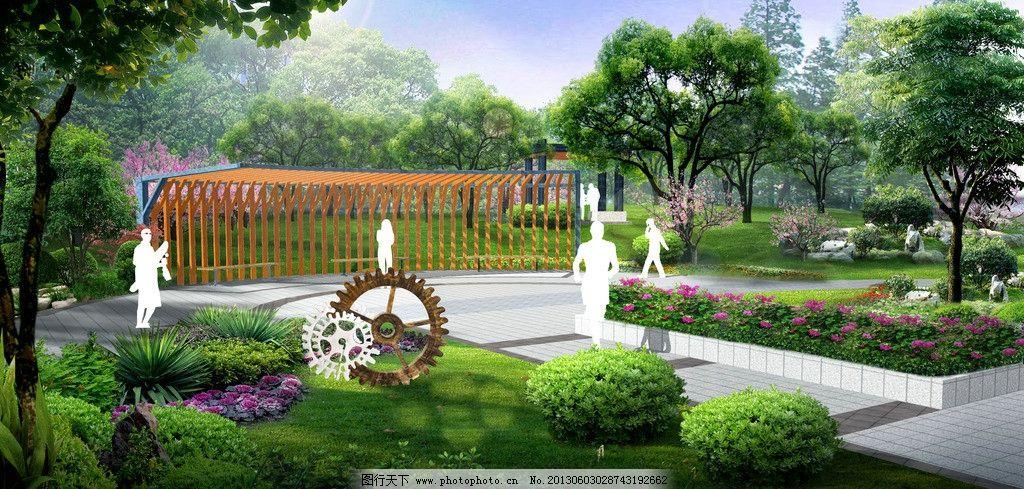 景观廊架效果图 景观 廊架 草图大师 广场效果图 园林设计 环境设计