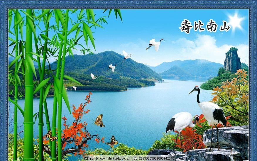 山水画 风景画竹子图片
