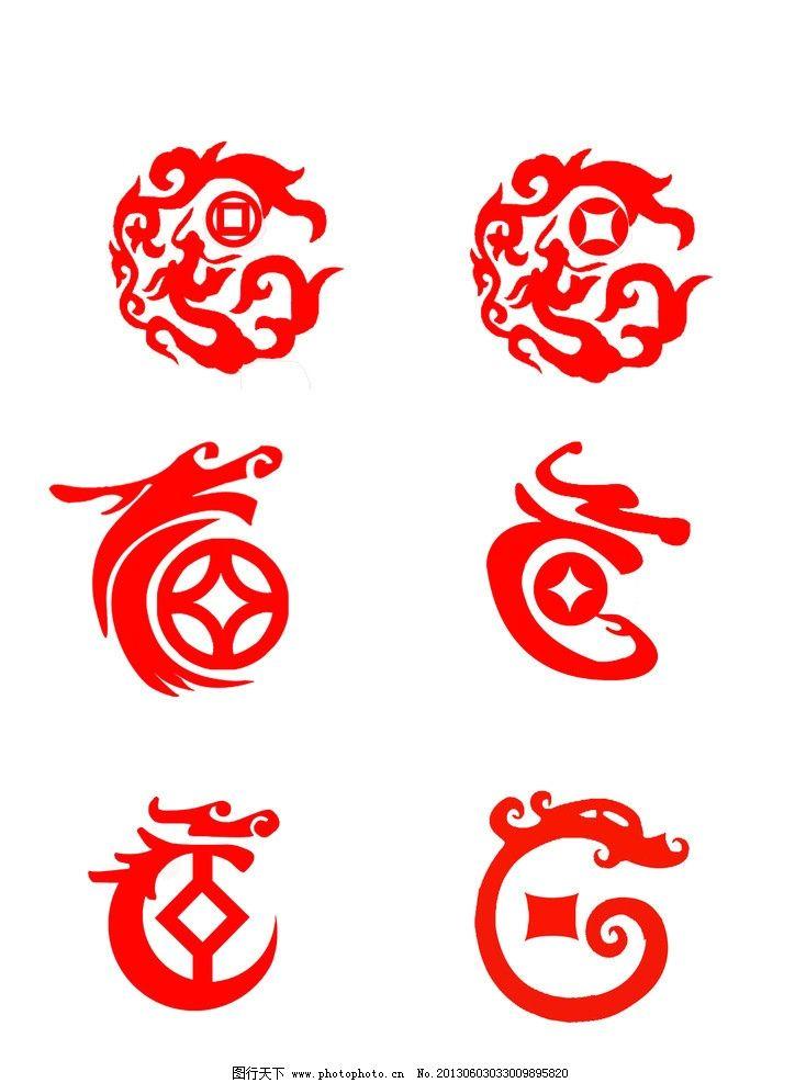 竖中国龙的画法步骤图片大全