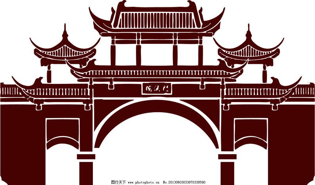 矢量中国古代牌坊