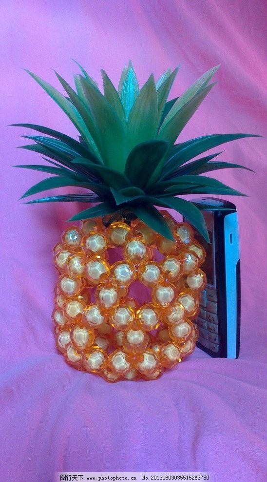 菠萝 绿叶 珠子 亚克力珠 手工 黄色 珠中珠 手机 凤梨 串珠