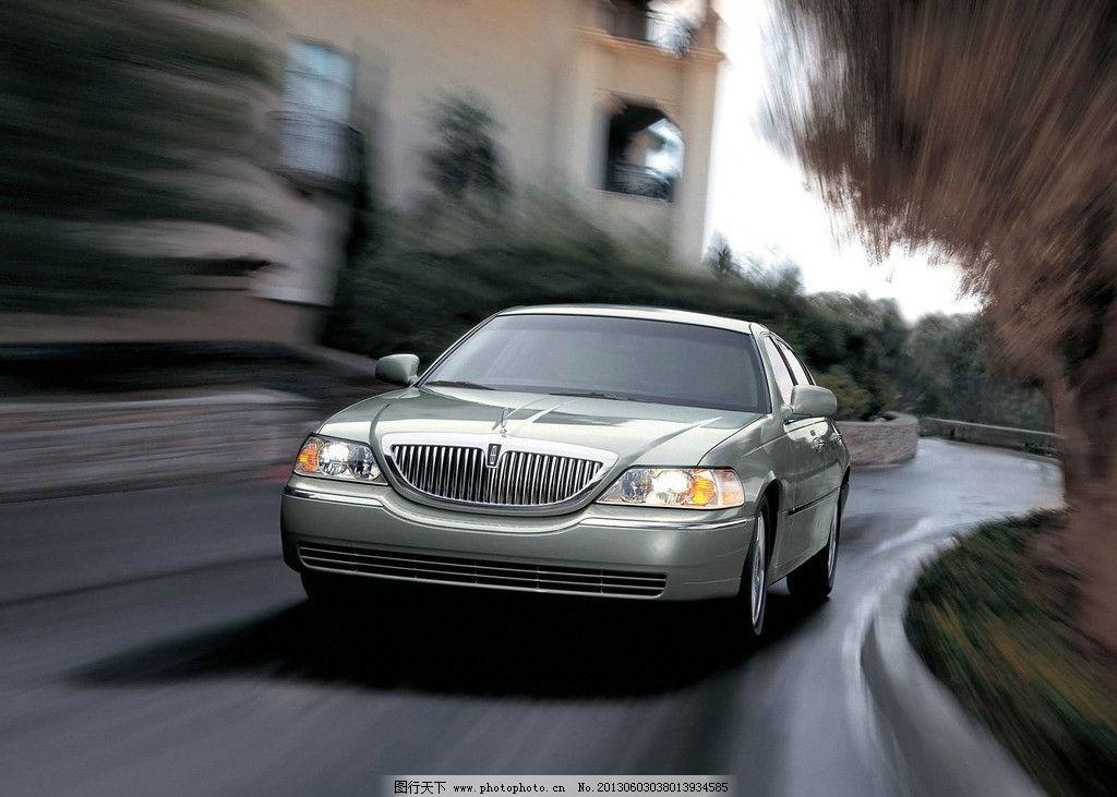 林肯 汽车图片