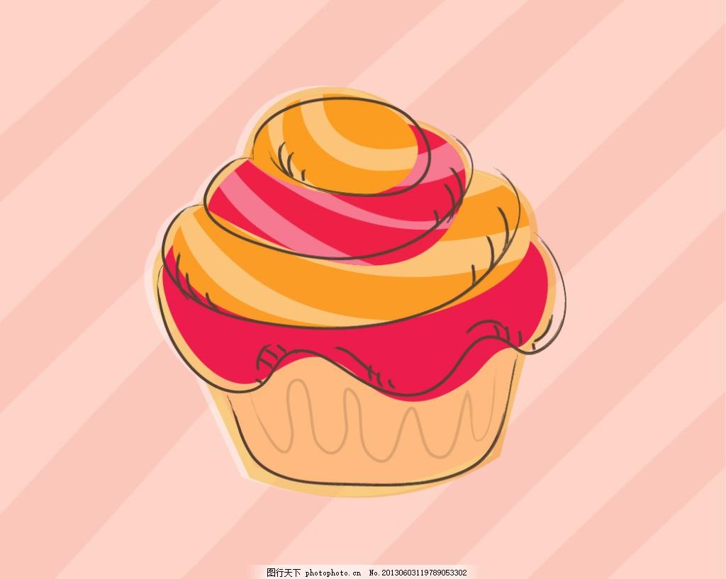 手绘小蛋糕 甜品 粉色