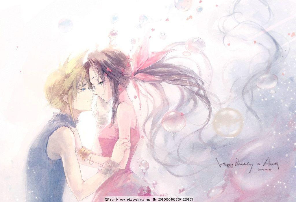 动漫 插画 动漫插画 卡通 动漫人物 卡通人物 日本动漫 气泡 情侣