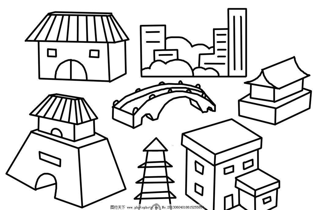 幼儿简笔画 建筑图片