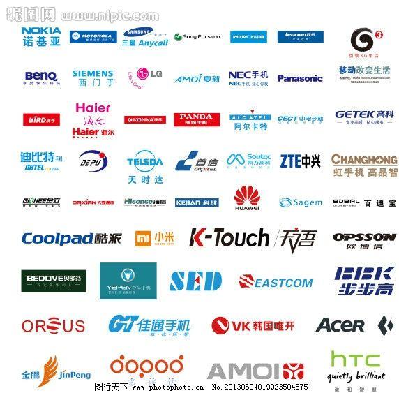 手机标志 三星标志 联想标志 手机标志大全 标志 企业logo标志 标识图片