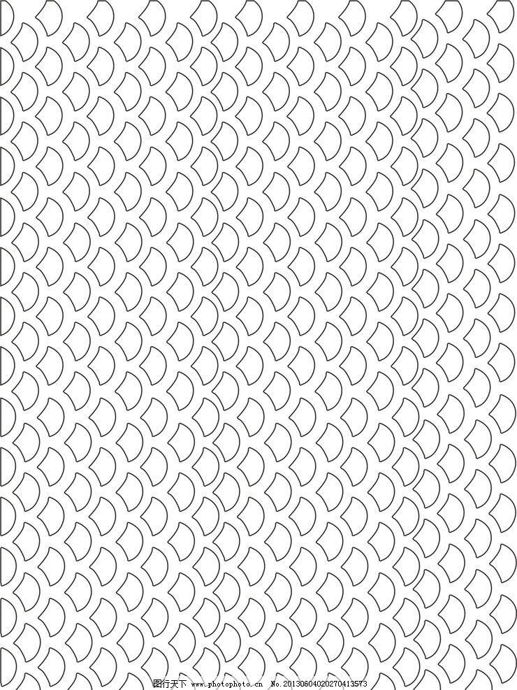 时尚潮流图案 潮流 简洁 现代 线条 扇形 重复 连续 时尚 镶嵌 底纹
