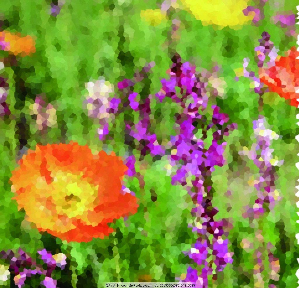 花草马赛克 色彩构成 空间混合 虞美人 彩色 花草 生物世界 设计 300图片