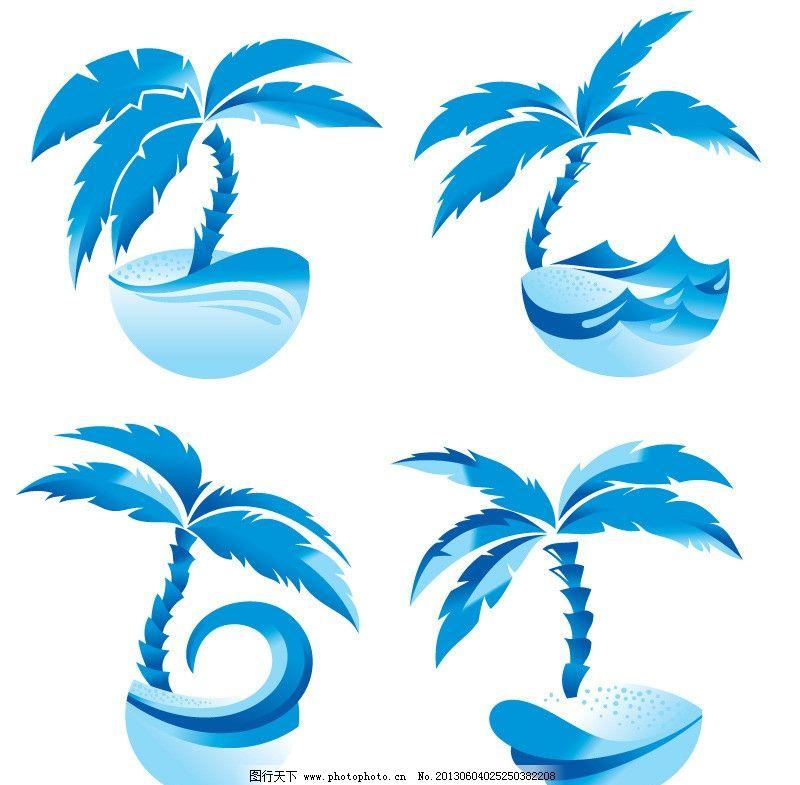 椰子树 卡通椰子树 波浪 海浪 水花 卡通树 矢量树 椰子 树木树叶