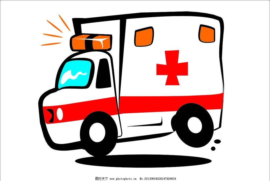 救护车 卡通 矢量 cdr 车 医院 120 救护标志 奔跑 可爱 红色 红十字