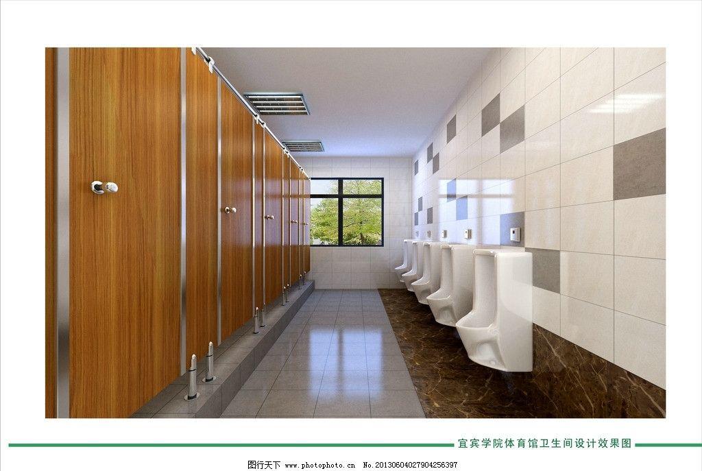 厕所 清玻 防滑砖 集成吊顶 啡网 墙砖 室内设计 环境设计 设计 300