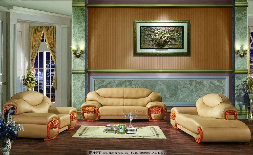 欧式客厅 欧式沙发 欧式挂画