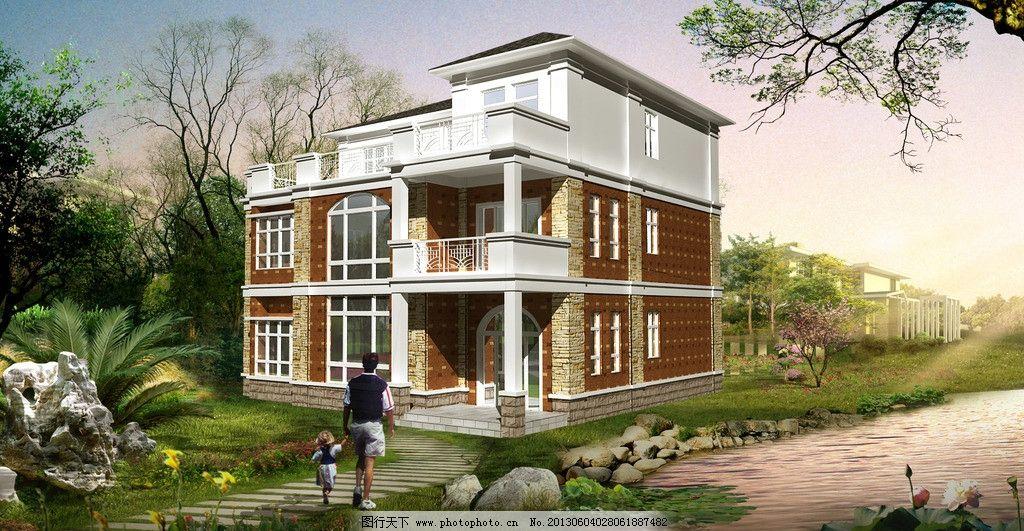 房屋别墅设计图片