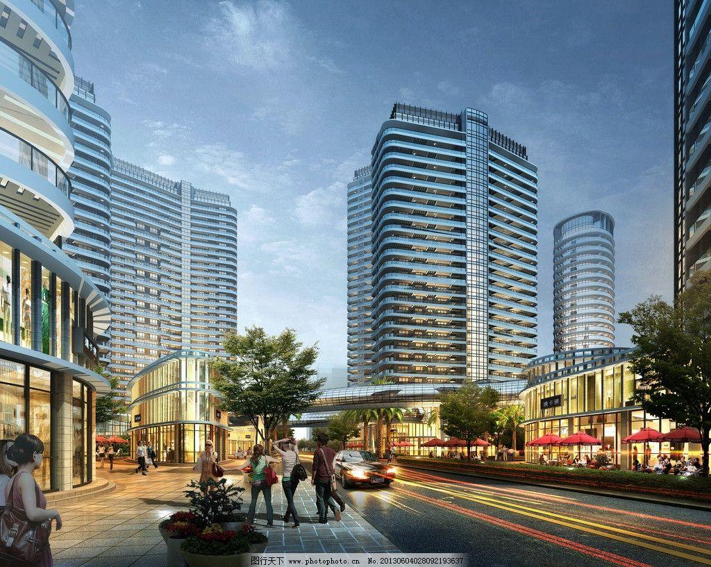 现代住宅图片,高层住宅 沿街商业 夜景 效果图-图行