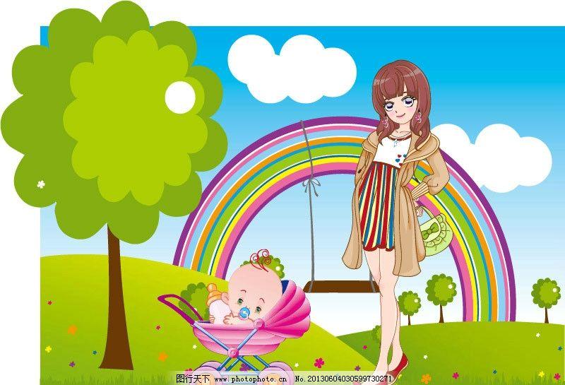 卡通孕妇 孕妇 婴儿 树 彩虹 草地 白云 天空 秋千 矢量卡通 卡通设计