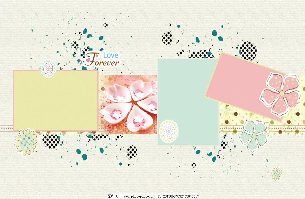 唯美相册模板 相册模板素材下载 相册模板模板下载 可爱素材 幼儿