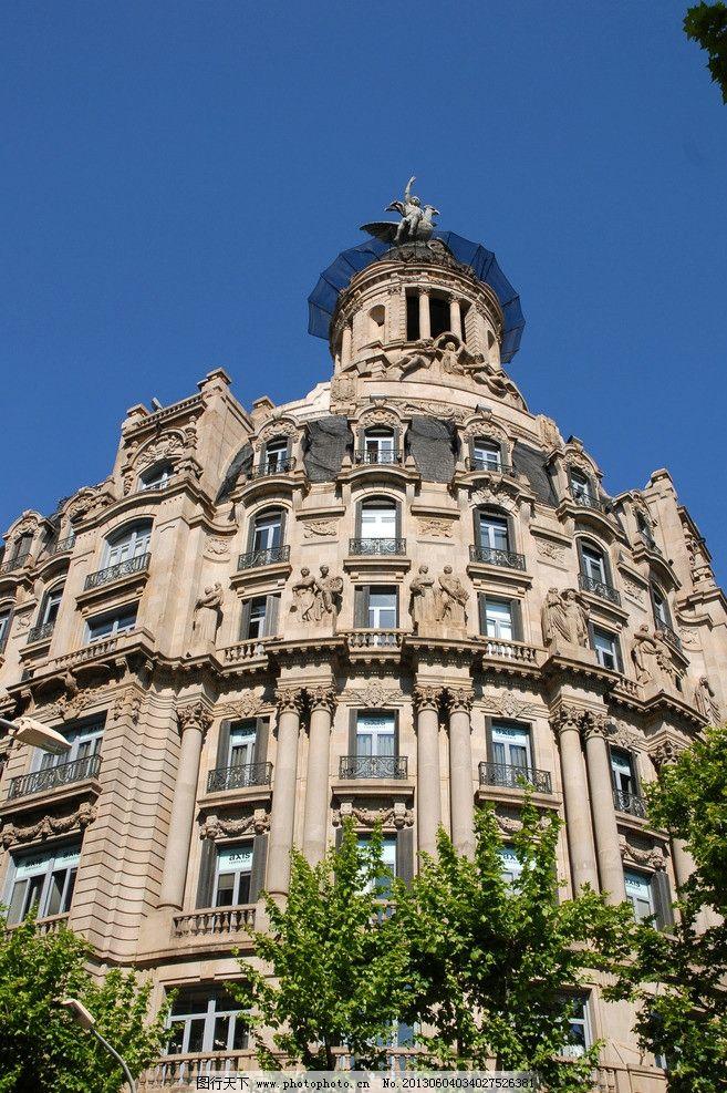 巴塞罗那的建筑 西班牙 巴塞罗那 欧式建筑 圆顶 大楼 国外旅游 旅游