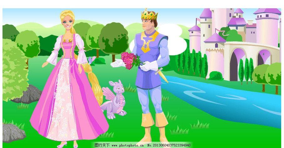 公主王子 城堡 河流 树