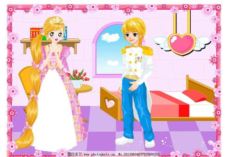 公主王子 公主 王子 城堡
