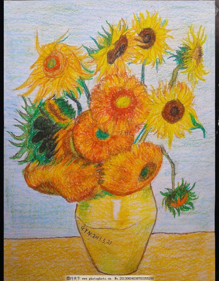梵高向日葵-静物油画 静物 油画 绘画