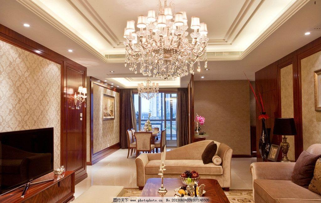 豪宅精装修客厅 豪宅客厅 吊灯 沙发 地毯 相框 茶几 果盘 精装修