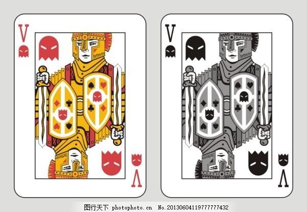 扑克牌(鬼牌设计新版)