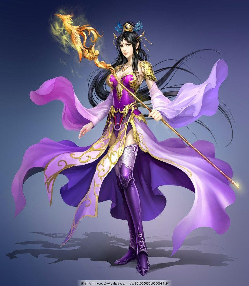 动漫人物 真王 战士 法师 魔法师 魔法杖 凤凰头 玄幻 武侠 披风 唯美