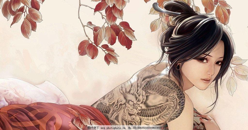 动漫人物 纹身 古装美女 树叶 数字绘画 艺术 板绘美女 游戏美女