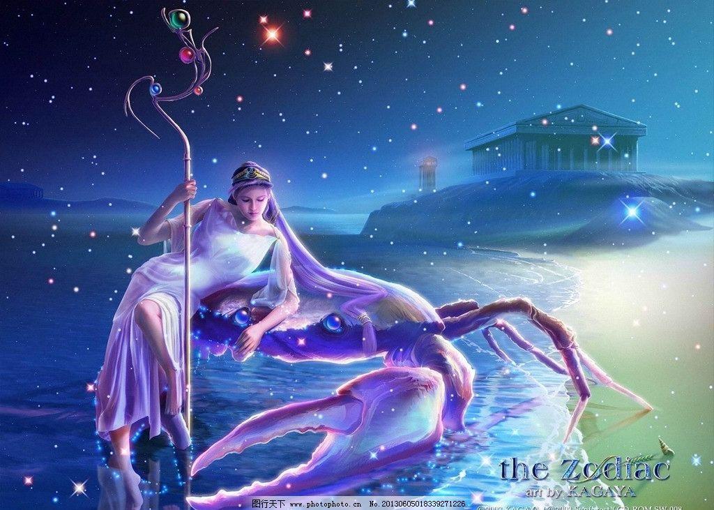 动漫人物 星星 星空 夜空 神殿 法杖 螃蟹 星座 巨蟹座 唯美 数字绘画