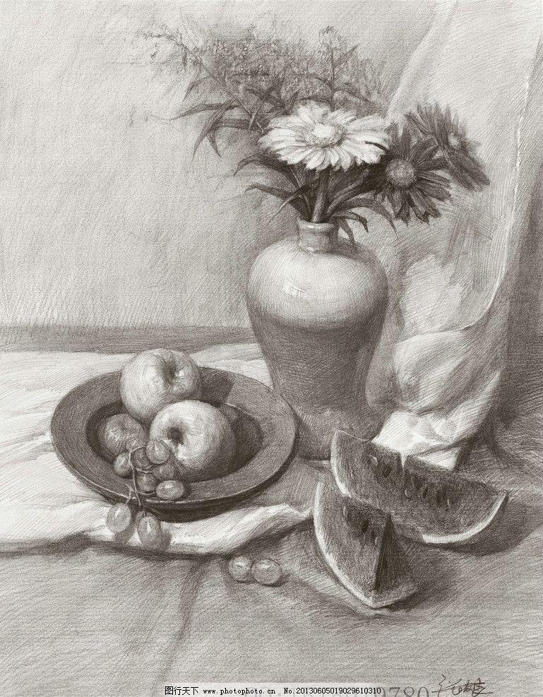 花瓶素描图片步骤